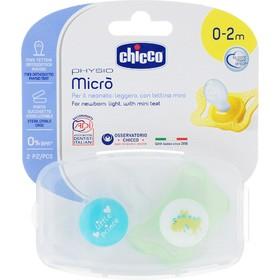 Пустышка силиконовая ортодонтическая MICRO, набор 2 шт., от 0 до 2 мес., для принца