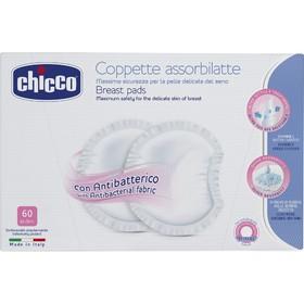 Прокладки для груди антибактериальные, 60 шт.