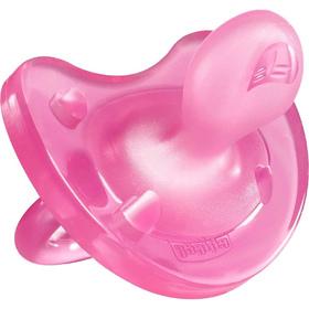 Пустышка силиконовая ортодонтическая Physio Soft, от 0 до 6 мес., цвет розовый