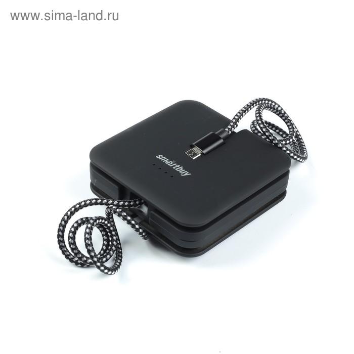 Аккумулятор внешний Smartbuy BIN SBPB-310, 4000 мАч, кабель micro-USB, переходник 8pin,2.1А