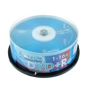 Диск DVD+R Smartbuy, 16х, 4.7 Гб, Cake Box, 25 шт Ош