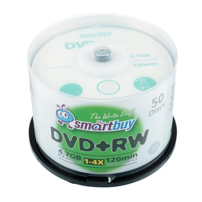 Диск DVD+RW Smartbuy, 4х, 4,7 Гб, Cake Box, 50 шт