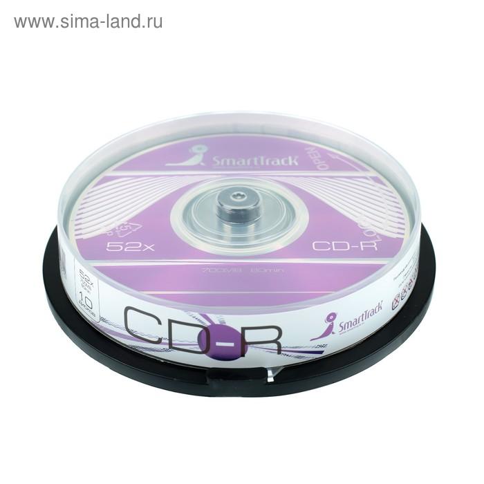 Диск CD-R SmartTrack, 52x, 700 Мб, Cake Box, 10 шт