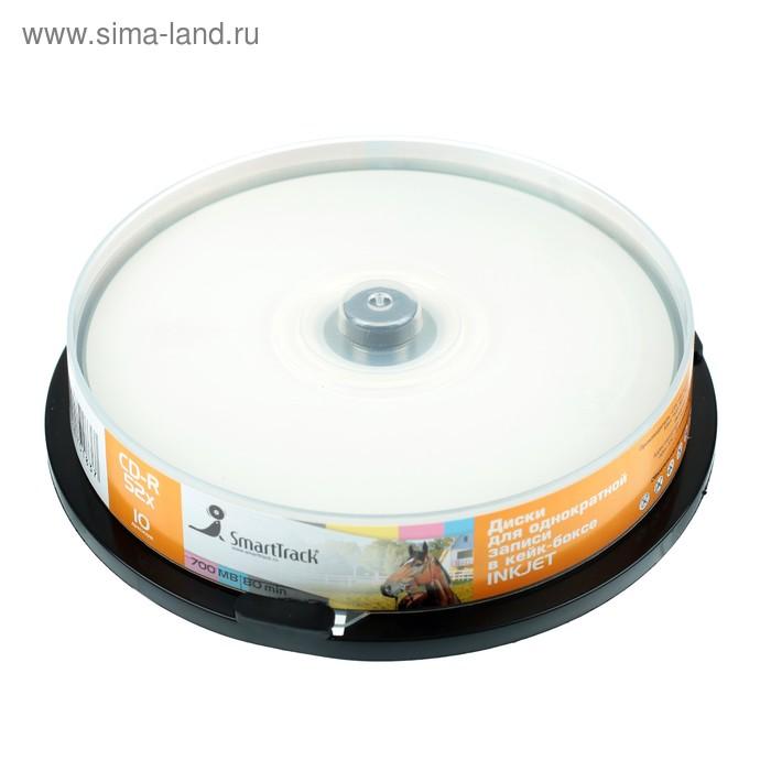 Диск CD-R SmartTrack Inkjet, 52x, 700 Мб, Cake Box, 10 шт