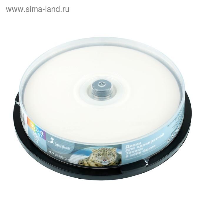 Диск DVD-R SmartTrack Inkjet, 16x, 4,7 Гб, Cake Box, 10 шт