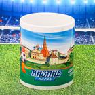 Кружка сублимация «Казань, футбол», 300 мл