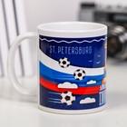 """Кружка с сублимацией """"Санкт-Петегрбург. Адмиралтейство. Футбол"""""""
