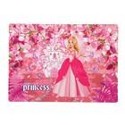 Накладка на стол дизайнерская «Принцесса с бабочками» А4+, 33,7 х 24,2 см, для девочки