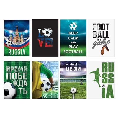 Набор постеров «Футбол», А4 21 х 29 см
