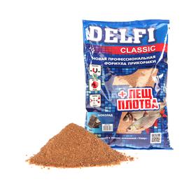 Прикормка Delfi Classic Лещ-Плотва шоколад, вес 0,8 кг.