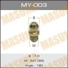 Тавотница  Masuma MY003