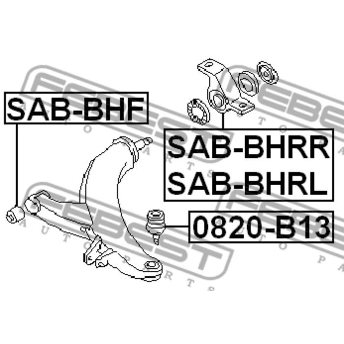 Сайлентблок передний переднего рычага febest sab-bhf