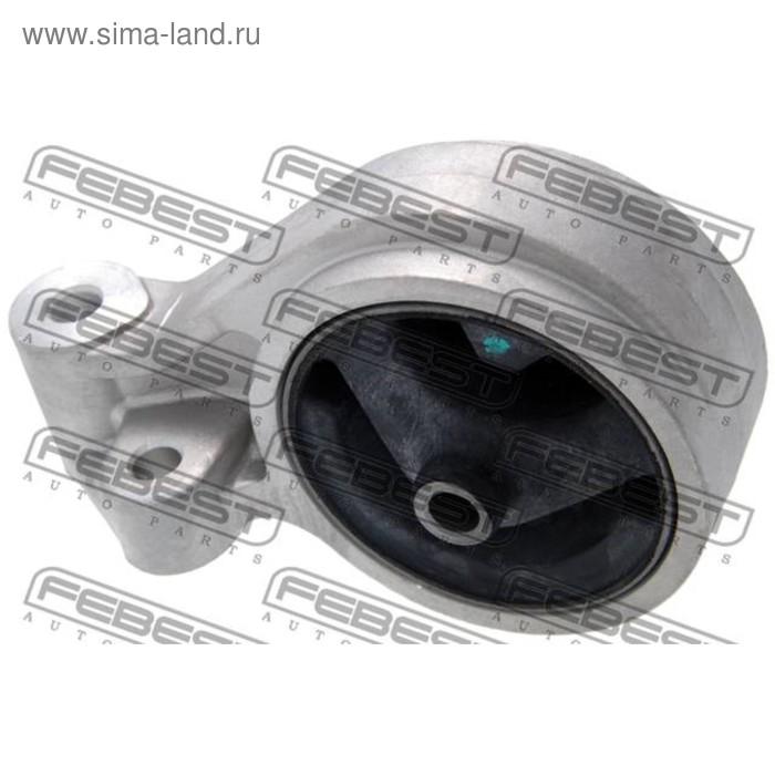 Подушка двигателя задняя febest km-cerrr