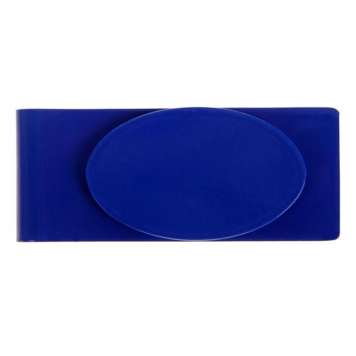 Зажим для денег, металлический, овальный, синий