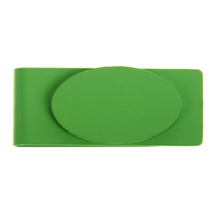 Зажим для бумаг металлический зеленый