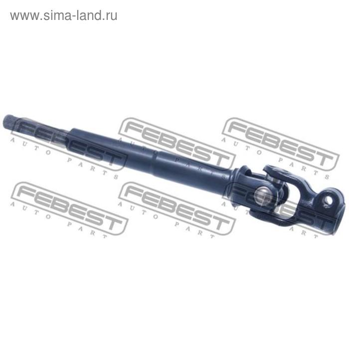 Вал карданный рулевой нижний febest ast-mcu15