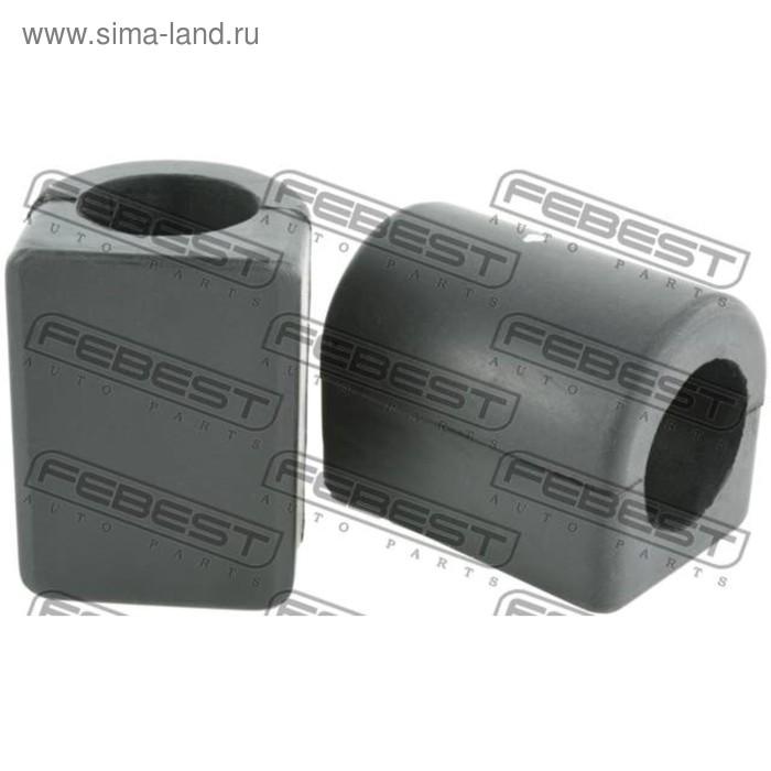 Втулка заднего стабилизатора комплект d26.5 febest bzsb-166rv1