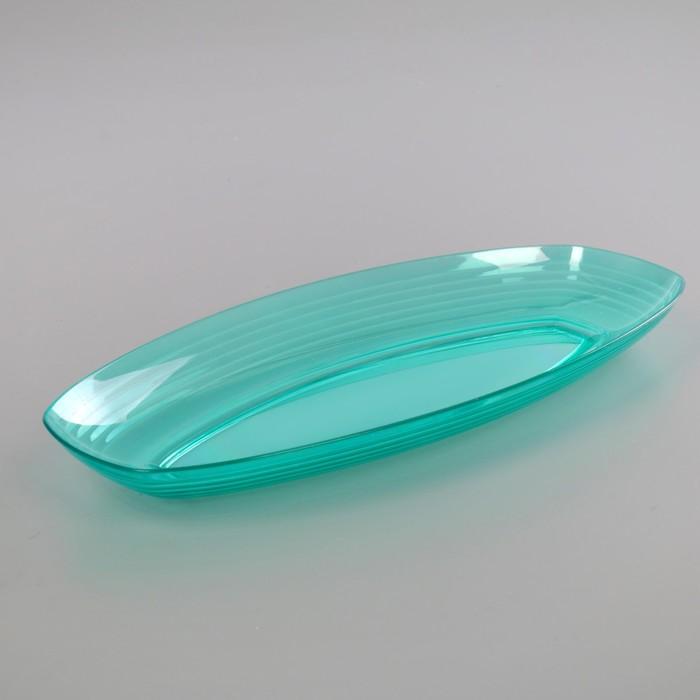 Селедочница 24 см Fresh, цвет мята полупрозрачный