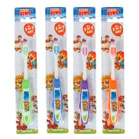 Детская зубная щётка D.I.E.S экстра мягкая, 2-5 лет, 1 шт.