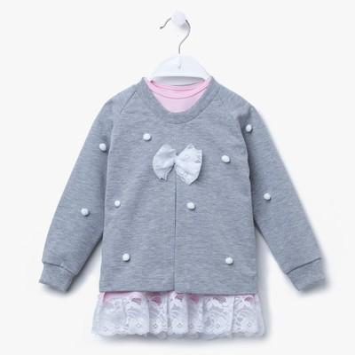 Комплект (майка, кофта), рост 86-92 см, цвет серый/розовый 3157_М