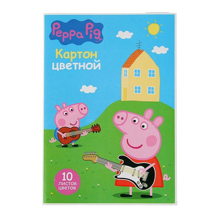 """Картон цветной 10 листов 10 цветов мелованный 180 г/м2, бумага 16 листов 8 цветов газетная 49 г/м2, """"Свинка Пеппа"""", обложка уф-лак"""