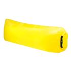 Шезлонг самонадувающийся, цвет жёлтый