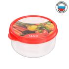 Контейнер пищевой для хранения детского питания «Овощи»