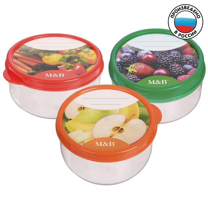 Набор контейнеров пищевых для хранения детского питания «Вкуснятина», 3 шт.
