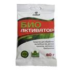 Биоактиватор для обработки дачных туалетов, выгребных ям, 80 г