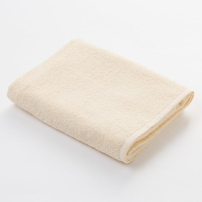 Полотенце махровое «Экономь и Я», размер 50х90 см, цвет молочный