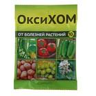 Биопрепарат для защиты растений от болезней Оксихом, 10 г