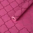 Тёмно-розовый