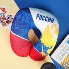 """Подголовник антистресс """"Россия"""", герб"""