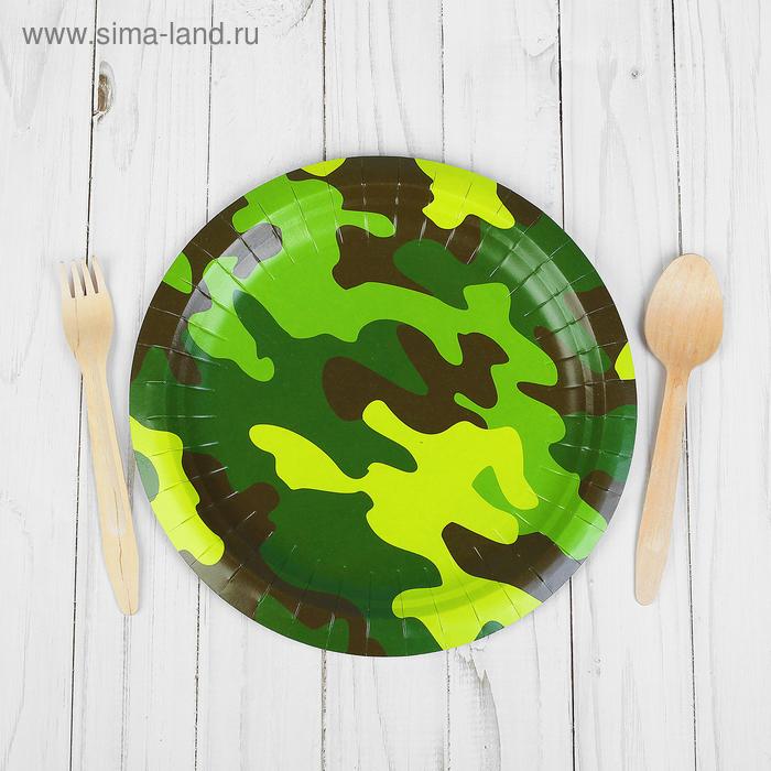 "Тарелка бумажная ""Камуфляж"", 23 см"