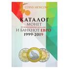Каталог монет и банкнот Евро 1999-2019