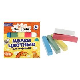 5 colored crayons for asphalt