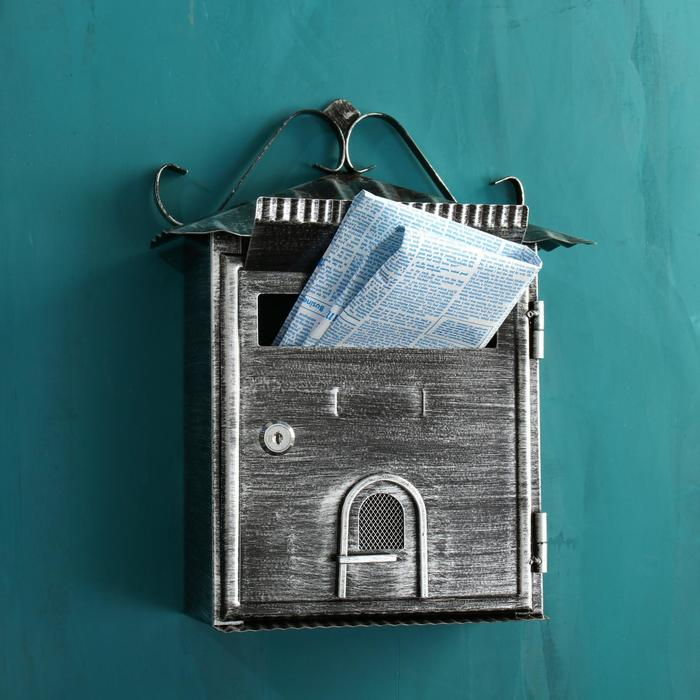 Ящик почтовый №2005, старое серебро