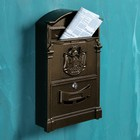 Ящик почтовый №4010, бронза
