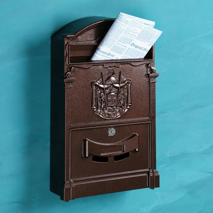 Ящик почтовый №4010, медь