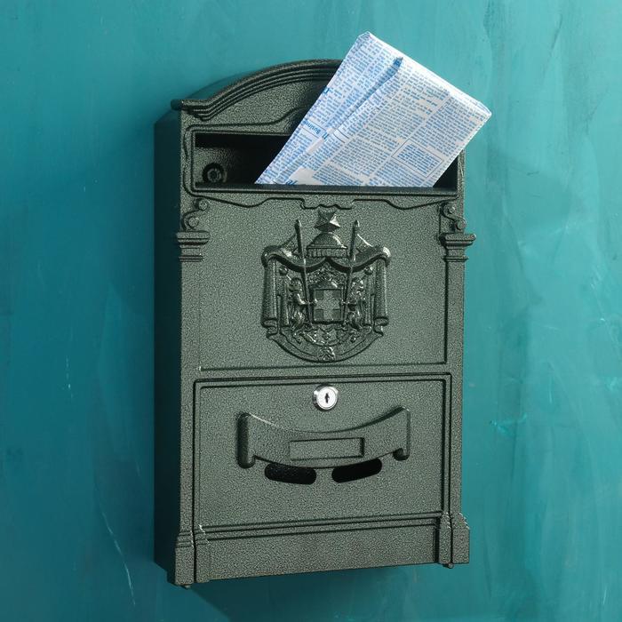 Ящик почтовый №4010, тёмно-зелёный