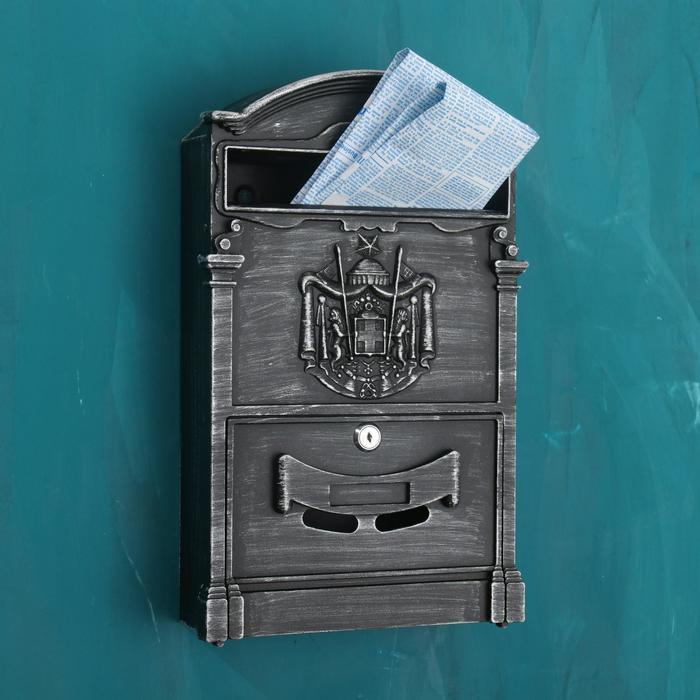 Ящик почтовый №4010В, старое серебро