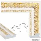 Багет пластиковый 90 мм x 41 мм x 2.9 м (ШxВxД), 9041-54, белый с золотым