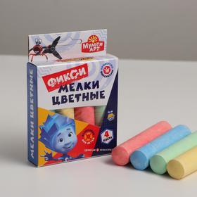 """Мелки цветные для творчества """"Фиксики"""", 4 цвета"""