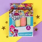 Мелки цветные для творчества My little pony, 4 цвета