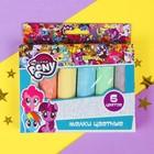 Мелки цветные для творчества My little pony, 6 цветов