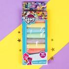 Мелки цветные для творчества My little pony, 10 цветов