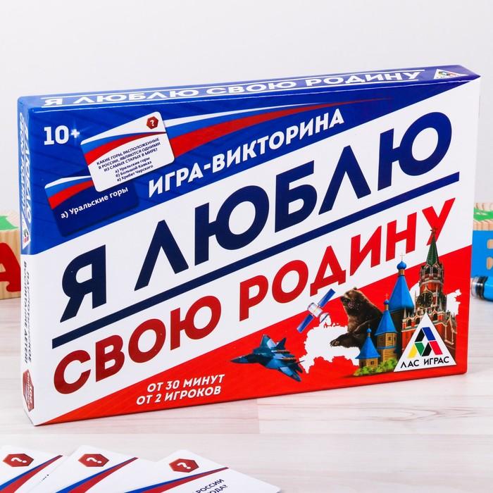 Настольная семейная игра-викторина «Я люблю свою родину», 100 карточек