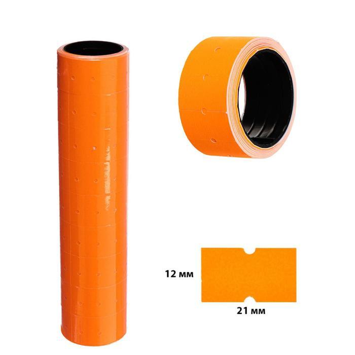 Набор из 10 роликов, в 1 ролике 200 штук, ценники на ленте для этикет-пистолета, 12 х 21 мм, оранжевые - фото 7283823