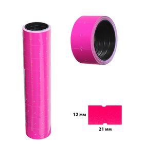 Набор из 10 роликов, в 1 ролике 200 штук, ценники на ленте для этикет-пистолета, 12 х 21 мм, розовые