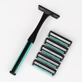 Набор станок для бритья и 5 сменных кассет LuazON, с 2 лезвиями и увлажняющей полоской
